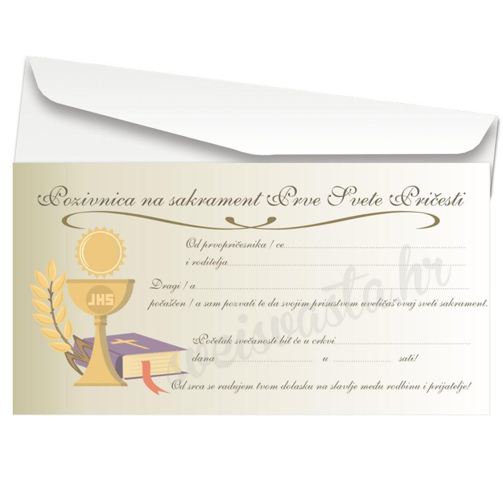 pozivnica-za-prvu-svetu-pricest-sveisvasta