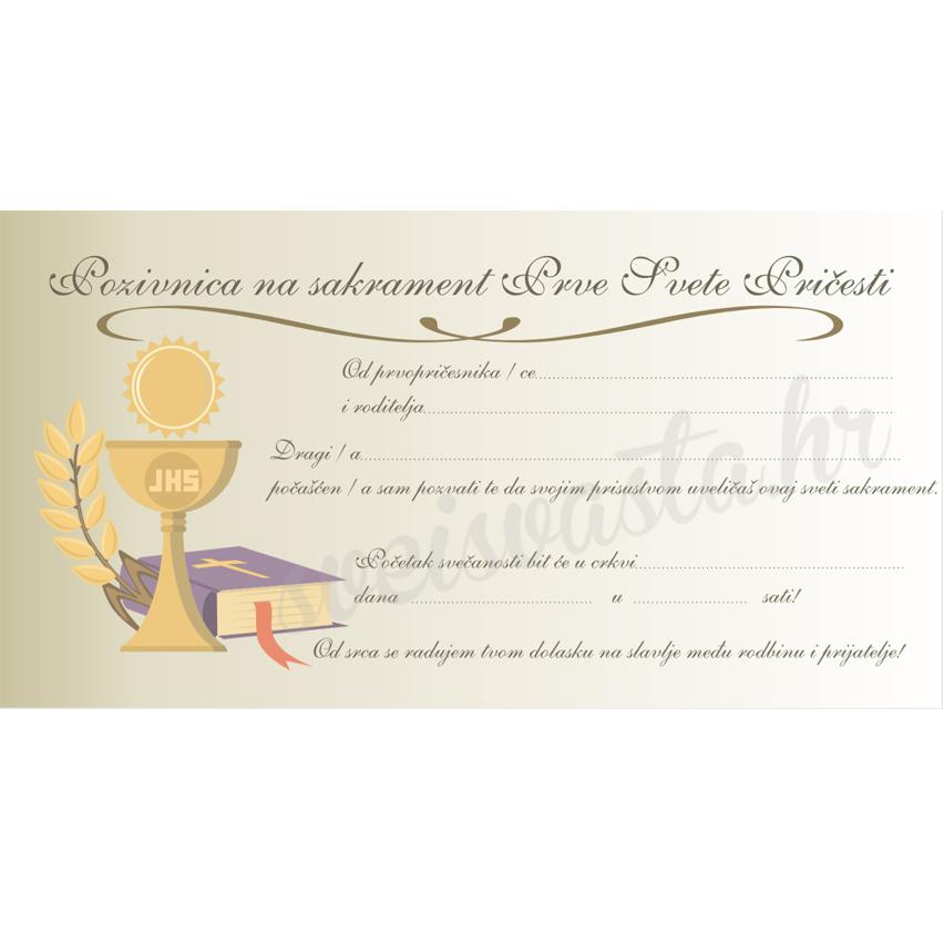 pozivnica-prva-sveta-pricest-sveisvasta